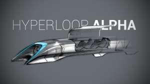 Hızlı ulaşım kapsülü 'Hyperloop' için ilk adım atıldı
