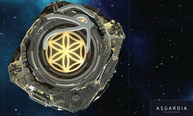 Tarihin İlk Uzay Ülkesi Asgardia'ya Türkiye'den Rekor Başvuru