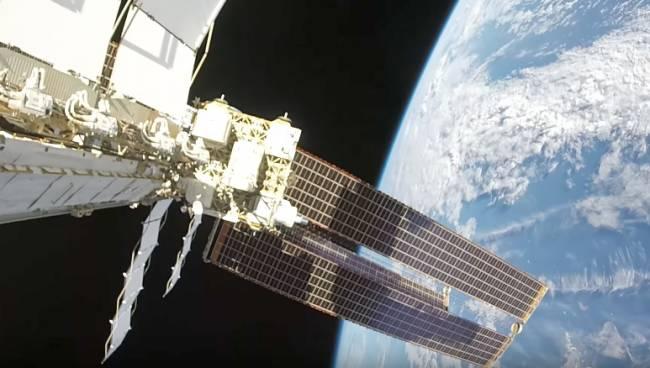 Dünya'ya Uzaydan Astronot Gözüyle Bakmak İster misiniz?